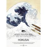 Hokusai. Artist Colouring Book