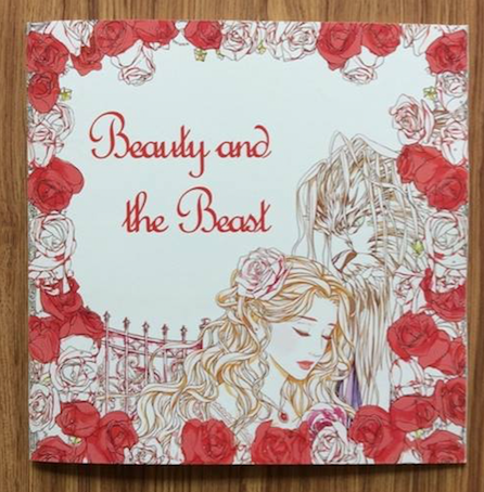 978-1626923935 Beauty and the Beast l